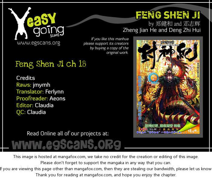 Feng Shen Ji 19: Headquarters of the Forsaken Gods at MangaFox.la