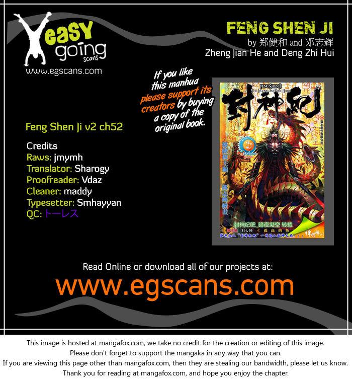 Feng Shen Ji 90: How High Could Tian Really Be at MangaFox.la