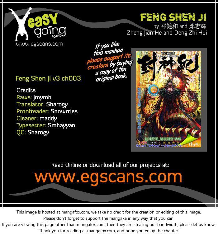 Feng Shen Ji 105: Explosive Soul at MangaFox.la