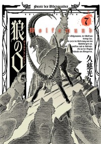 Ookami no Kuchi: Wolfsmund