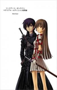 Sword Art Online dj - Material Edition Soushuuhen