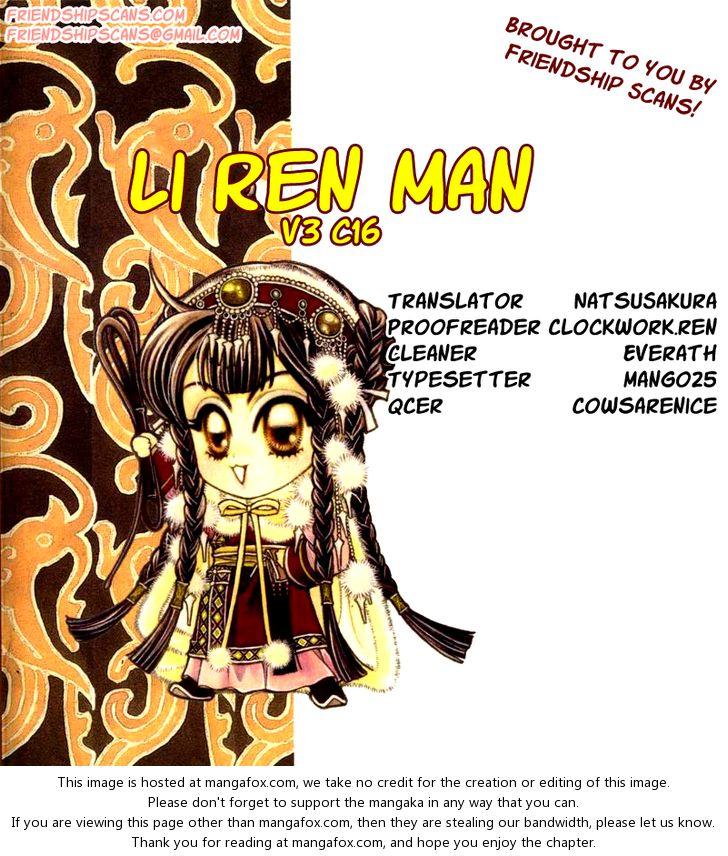 Li Ren Man 16 at MangaFox.la