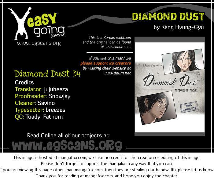 Diamond Dust (KANG Hyung-Gyu) 34 at MangaFox.la