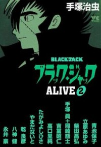 Black Jack Alive
