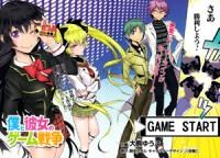 Boku to Kanojo no Game Sensou