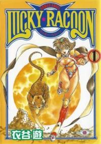 Lucky Racoon