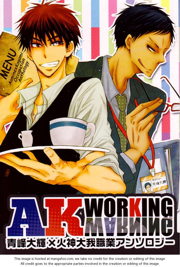Kuroko no Basuke dj - AK Working Warning 1: Those Soft Things at MangaFox.la