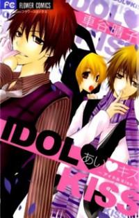 Ai Kiss - Idol Kiss