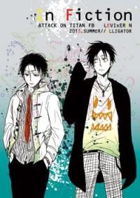 Shingeki no Kyojin dj - In Fiction