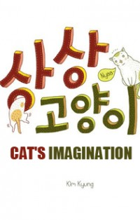Cat's Imagination