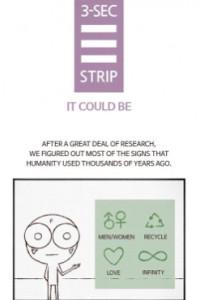 3-Second Strip