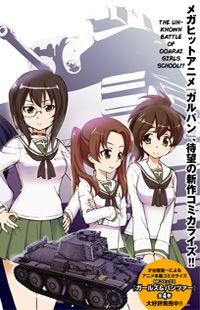 Girls & Panzer - Gekitou! Maji no Ikusa Desu!!