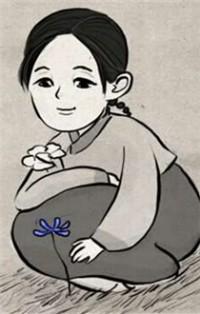The Chronicle of Myo-Jin