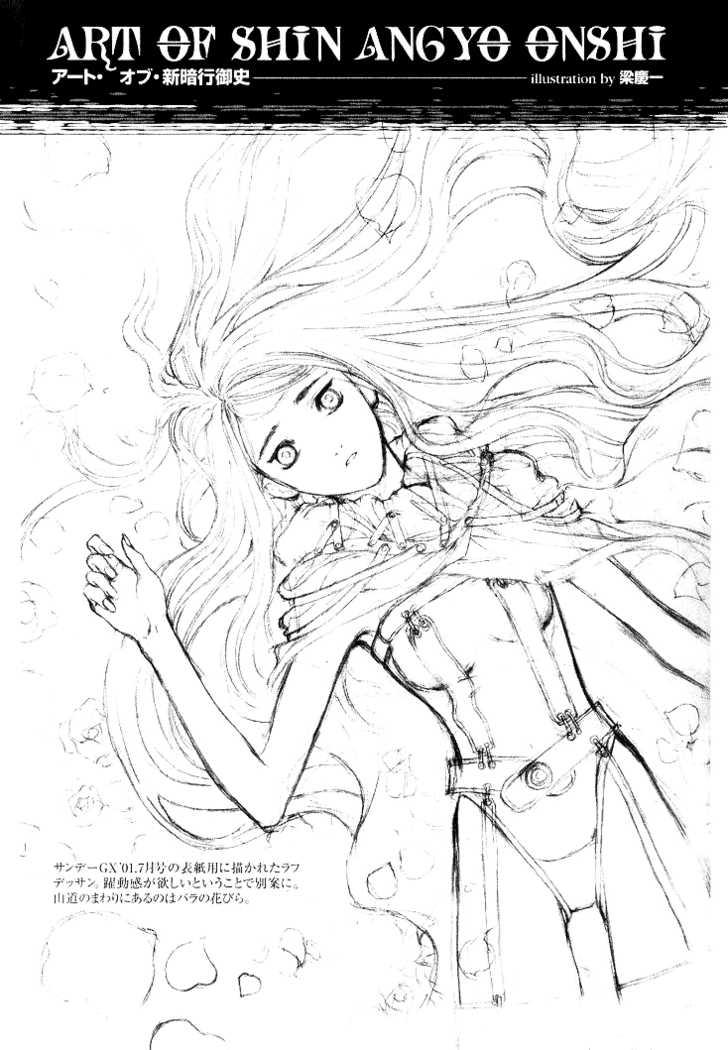 Shin Angyo Onshi 5.1: Mandrake at MangaFox.la