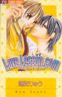 Love Lesson.com