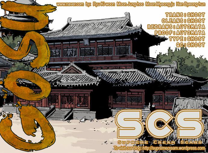 Gosu 54: Doh Gyeom, the Iron Lion (19) at MangaFox.la