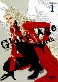 Glory Age