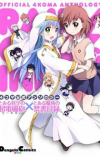 4-koma Koushiki Anthology - Toaru Kagaku no Railgun x Toaru Majutsu no Index