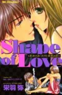 Shape of Love