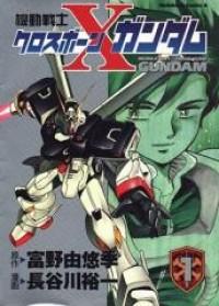 Kidou Senshi Crossbone Gundam