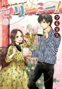 Marry Me!(YUUKI Miku)