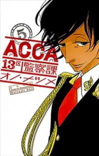 ACCA - 13-ku Kansatsuka