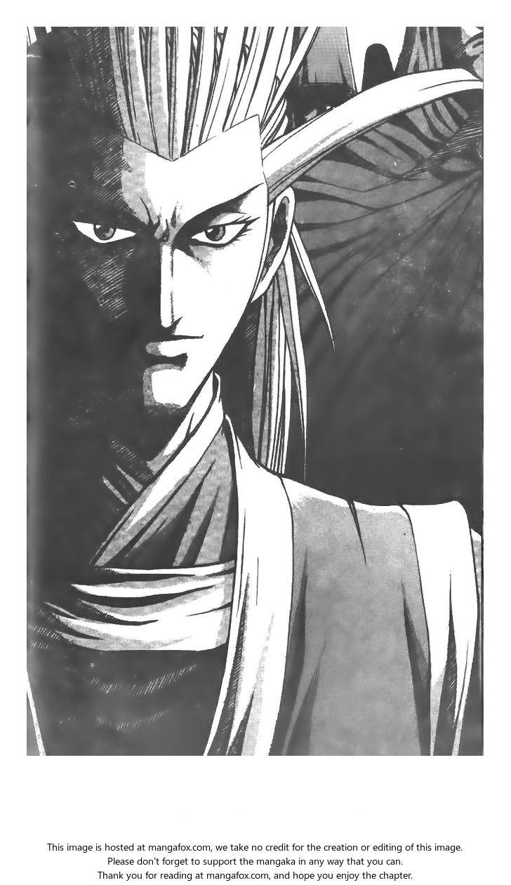 Ruler of the Land 214 at MangaFox.la