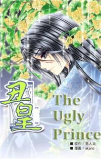 The Ugly Prince