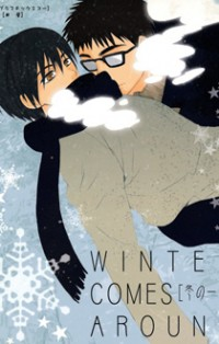 Prince of Tennis dj - Winter Comes Around