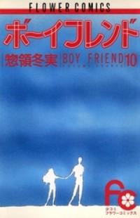Boyfriend (SOURYO Fuyumi)