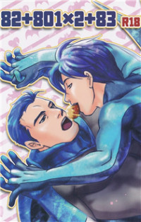 Batman & Nightwing dj - 82+801x2+83