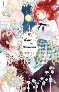 Kimi to Wonderland