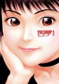 Yui Shop