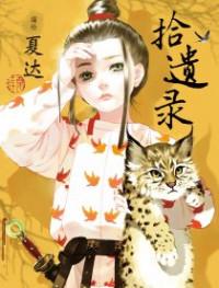 Shiyi Lu