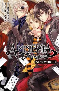 Amnesia Later New World