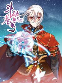 Battle Through the Heavens Prequel - The Legend of Yao Lao