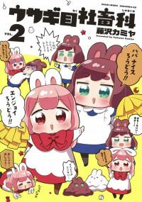 Usagi-moku Shachiku-ka