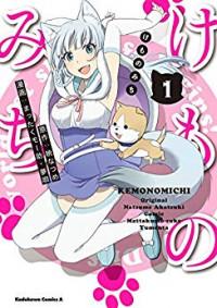 Kemono Michi (AKATSUKI Natsume)