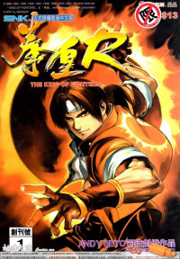 The King of Fighters R
