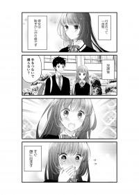 The Embarrassing Daily Life of Hazu-kun and Kashii-san