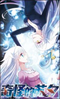 Shoujo Manga Directory Page 18