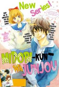 Midori-kun wa Junjou