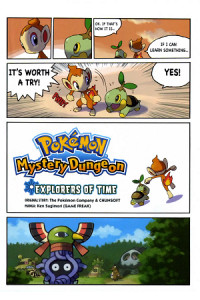 Pokemon Mystery Dungeon: Explorers of Time and Darknesse