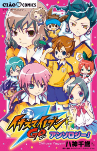 Inazuma Eleven GO Anthology!