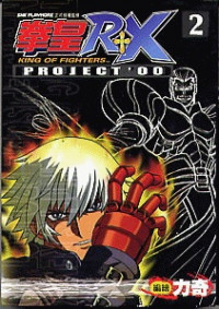 King of Fighters RX