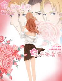 The Blossoming of Zhang Mei Li