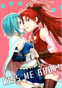 Mahou Shoujo Madoka Magica - KISS ME BABY! (Doujinshi)