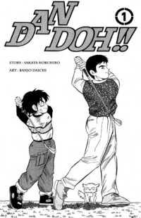 Dan-Doh