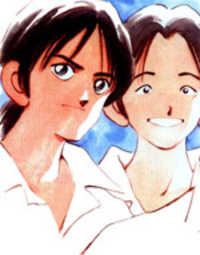 Shiroi Natsu