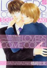 Lovers Come, Come!